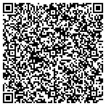 QR-код с контактной информацией организации Тепличный Агрокомбинат, ООО