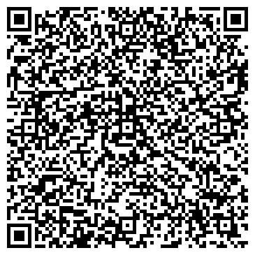 QR-код с контактной информацией организации Байрус, ЧП