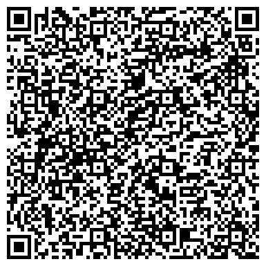 QR-код с контактной информацией организации Подилля Вуд(PODILLYA WOOD), ООО