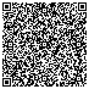 QR-код с контактной информацией организации Райдуга, ООО