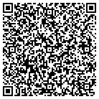 QR-код с контактной информацией организации Дель Фрукт, ООО