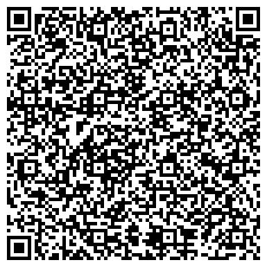 QR-код с контактной информацией организации Лилия (служба доставки цветов), ЧП