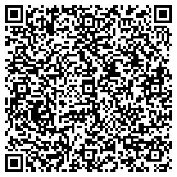 QR-код с контактной информацией организации Элит Фрукт, ООО