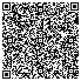 QR-код с контактной информацией организации Старлайт Интернешнл, ООО