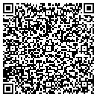 QR-код с контактной информацией организации АЛЬЯНС ТУР