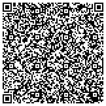 QR-код с контактной информацией организации Черниговрыбхоз, ЧАО