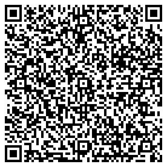 QR-код с контактной информацией организации Яцик В. В., СПД