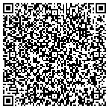 QR-код с контактной информацией организации Андрусиник, ЧП