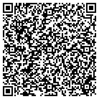 QR-код с контактной информацией организации Галла, ФХ