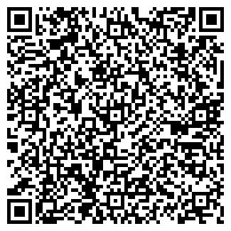QR-код с контактной информацией организации СПД, ЧП