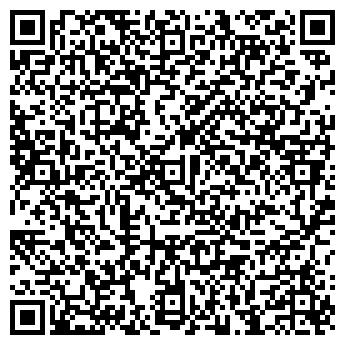 QR-код с контактной информацией организации Кондор К, ЧП