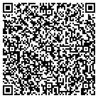 QR-код с контактной информацией организации Совяк, ЧП