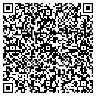 QR-код с контактной информацией организации БРИЗ-ТРЭВЕЛ