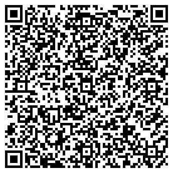 QR-код с контактной информацией организации Долина растений, ООО