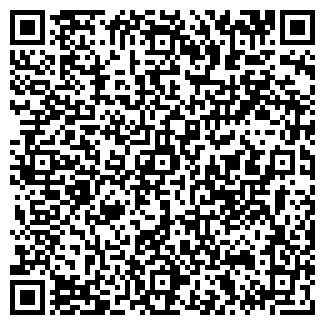 QR-код с контактной информацией организации ВЕРА-ТУР