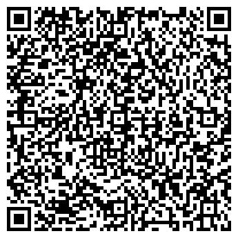 QR-код с контактной информацией организации Шульга, ЧП