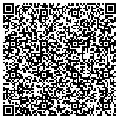 QR-код с контактной информацией организации Экстерьер групп, Компания (EXTERIER GROUP)