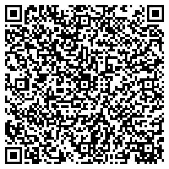 QR-код с контактной информацией организации Елки, ЧП