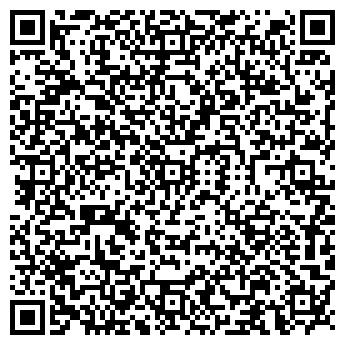 QR-код с контактной информацией организации Вассма, ТД