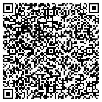QR-код с контактной информацией организации Артемида-Т, ООО