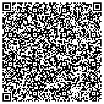 QR-код с контактной информацией организации Полтавское обласное управление лесного и охотничего хозяйства, ГП