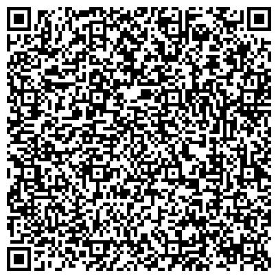 QR-код с контактной информацией организации Грин Лайн Семена (GL Seeds, ТМ), ЧП