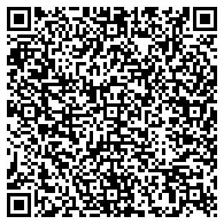 QR-код с контактной информацией организации НК Элит, ЧП