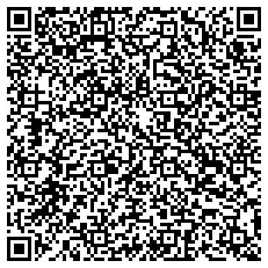 QR-код с контактной информацией организации Питомник саженцев Холодный Яр, ЧП