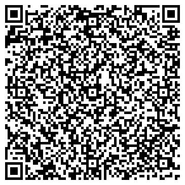 QR-код с контактной информацией организации Рива Трейд, ООО (Riva Trade)