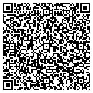 QR-код с контактной информацией организации Кощеев, СПД