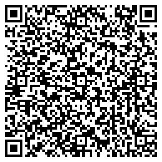 QR-код с контактной информацией организации Фиалки и Глоксинии, СПД