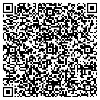 QR-код с контактной информацией организации ГОРЯЩИЕ ТУРЫ ЭЛТРЭВЭЛ