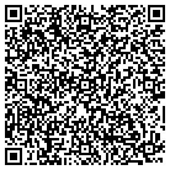 QR-код с контактной информацией организации Дионис, ФХ