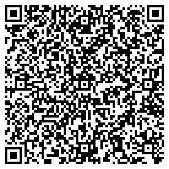 QR-код с контактной информацией организации Киях, ЧП