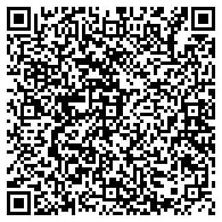 QR-код с контактной информацией организации Делюкс , ООО