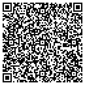 QR-код с контактной информацией организации ИНТУР.КОМ