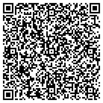 QR-код с контактной информацией организации Мой Сад, СПД
