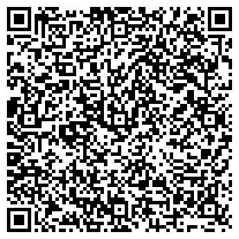 QR-код с контактной информацией организации Наш сад, ООО