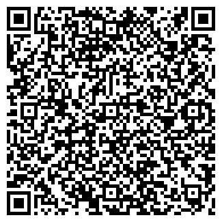 QR-код с контактной информацией организации КОМПАС-ЭЛ
