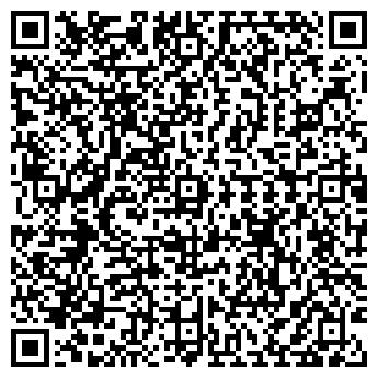 QR-код с контактной информацией организации ТМ Сийко, ООО