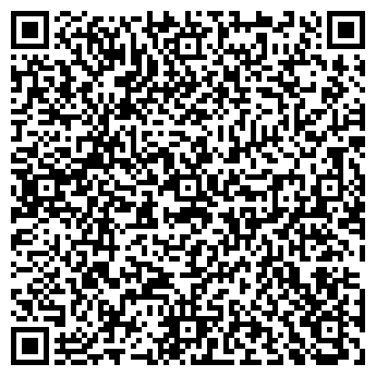 QR-код с контактной информацией организации Шашкова, ЧП