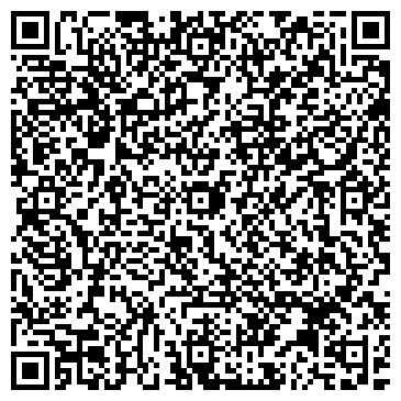QR-код с контактной информацией организации Костенко, ЧП