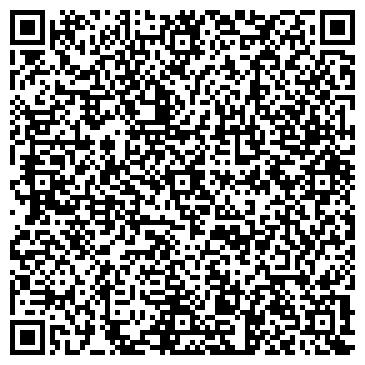QR-код с контактной информацией организации ДивоЦвет, Интернет-магазин