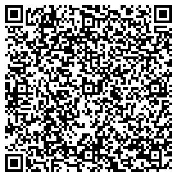 QR-код с контактной информацией организации Вереск, ООО