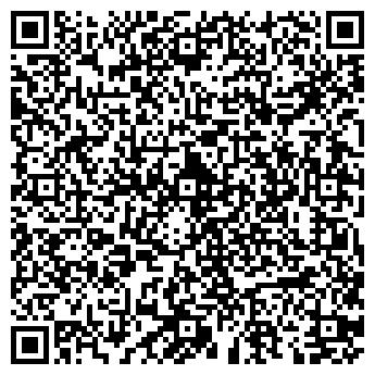QR-код с контактной информацией организации Черный тмин, ООО