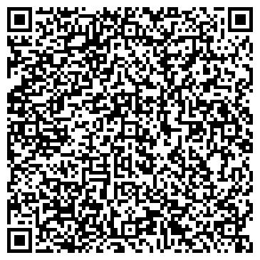 QR-код с контактной информацией организации Прогрейн Евразия, ООО