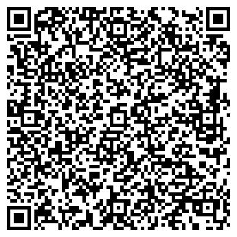 QR-код с контактной информацией организации АВАС-трейд, ООО
