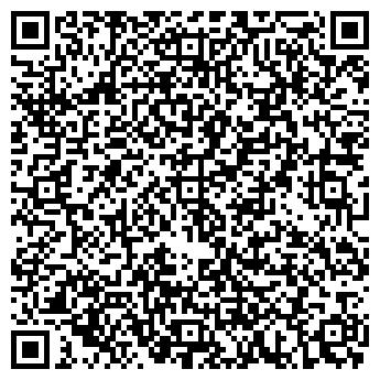 QR-код с контактной информацией организации Внатс, ООО