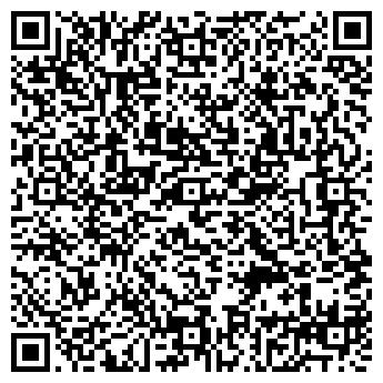 QR-код с контактной информацией организации Изюмское, ОАО