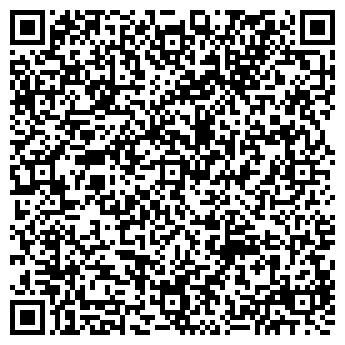 QR-код с контактной информацией организации Триполье, ООО